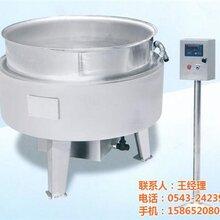 西藏电加热夹层锅,国龙夹层锅,电加热夹层锅定做图片