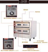 恒联烤箱售后服务中心图片