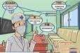中海航检测在线咨询检测室内甲醛检测