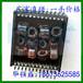 信宜12.95W卧式常规百兆普思料号网口通讯变压器那里便宜生产厂家华强盛HQST