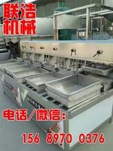 數控全自動豆腐機喀什自動豆腐機全自動豆腐干機械圖片
