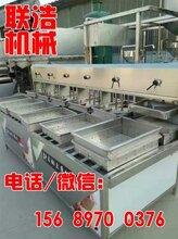 数控全自动豆腐机喀什自动豆腐机全自动豆腐干机械图片