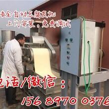 多功能豆腐干機械河池自動豆腐皮機小型自動豆腐皮機器圖片