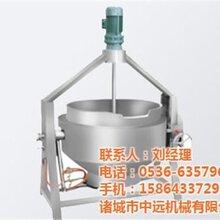 诸城中远机械在线咨询江西蒸汽夹层锅蒸汽夹层锅厂家图片