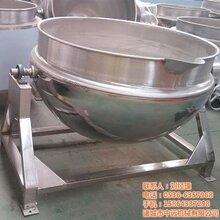 诸城中远机械图蒸汽夹层锅供应商安徽蒸汽夹层锅图片