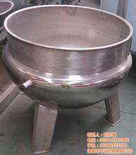 新疆夾層鍋諸城中遠機械夾層鍋多少錢圖片