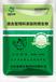 蛋雞微生態制劑混合型飼料添加劑