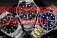 無錫卡地亞手表回收無錫IWC萬國手表回收