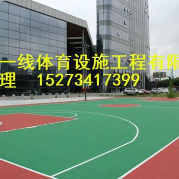 永州硅PU篮球场施工为您提供优质的服务咨询热线