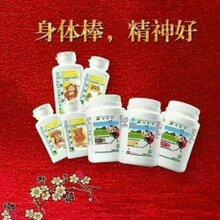 北京房山区安利专卖店地址有维C送货电话吗