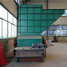山东汉隆机械制造--造纸厂专用设备盘式削片机图片