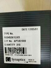 高价回收R63452A1EHV3·收购液晶驱动IC·回收裸片IC图片