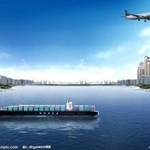 山东临沂到广州的海运物流公司