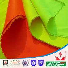 低甲醛舒适安全环保全棉阻燃荧光黄面料,阻燃荧光黄183-3995-6881