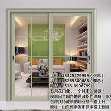 厨房推拉门上海推拉门五月花门业在线咨询