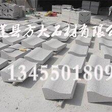 S型路缘石生产厂家_山东S型路缘石_花岗岩S型路缘石图片