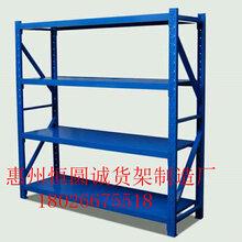 惠州仓储货架形式多样惠州恒圆诚专注生产仓储货架免费送货安装