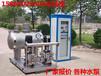 XBC型柴油机消防泵组全国销售