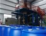 淮滨县200升/200L单双环泰然塑料桶化工包装桶厂家直供