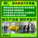 免費加盟辦廠,濰坊金美途出售車用尿素機器