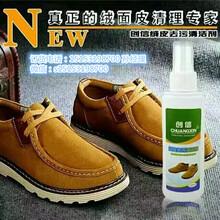 供应创信78g真皮鞋油保养油