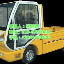 北京石景山区电动巡逻车,致尚伟业图,电动巡逻车厂家