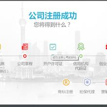 北京办理公司异常情况解决税务异常情况