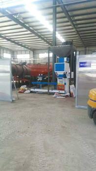 饲料包装秤粉剂包装秤--潍坊科磊机械设备有限公司