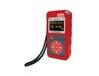 CJG100H红外甲烷测定器