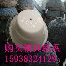 湘乡铝锅铸造模具