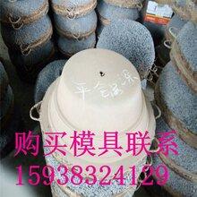 清镇铝锅铸造模具