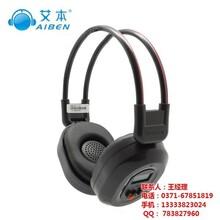 调频教学耳机艾本耳机图调频教学耳机怎么用