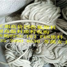 辽宁沈阳长期大量回收(铁氟龙刨丝)今日最新价格