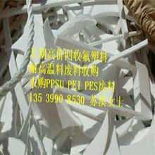 广西桂林(铁氟龙FEP机头料)长期高价回收公司
