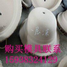 铝锅铸造模具价格