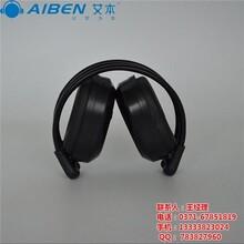 教学专用耳机怎么用_教学专用耳机_艾本耳机