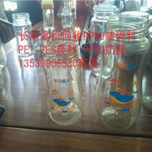 广州芳村(PPSU废料哪里回收)捷诚专业回收公司