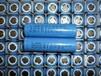 采购三元动力电池电池组