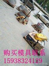 赤峰铝锅铸造模具