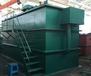 溶氣氣浮機裝置除油除懸浮物專用氣浮池沉淀一體機污水預處理設備