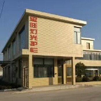 扬州市忠旺工程照明有限公司