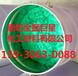 廊坊全振生产乙烯基玻璃鳞片胶泥/乙烯基酯树脂