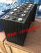 求购18650进口电池.26650动力电池