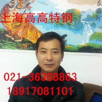 上海高高商贸有限公司