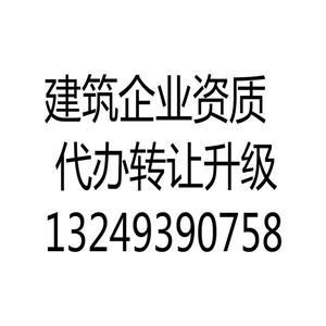 深圳知明建工企业咨询有限公司