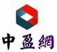 杭州中盈网运营中心港股开户中心