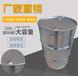 菏泽成武县出售全新200L塑料桶,200L钢桶,1000L吨桶