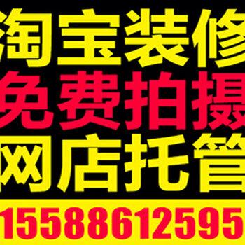 青岛尚鑫源传媒有限公司