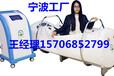 高压氧舱便捷式氧舱便捷移动式高压氧舱折叠式高压氧舱
