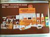 真皮鞋油厂家创信日化供应皇中皇80g高级绵羊油
